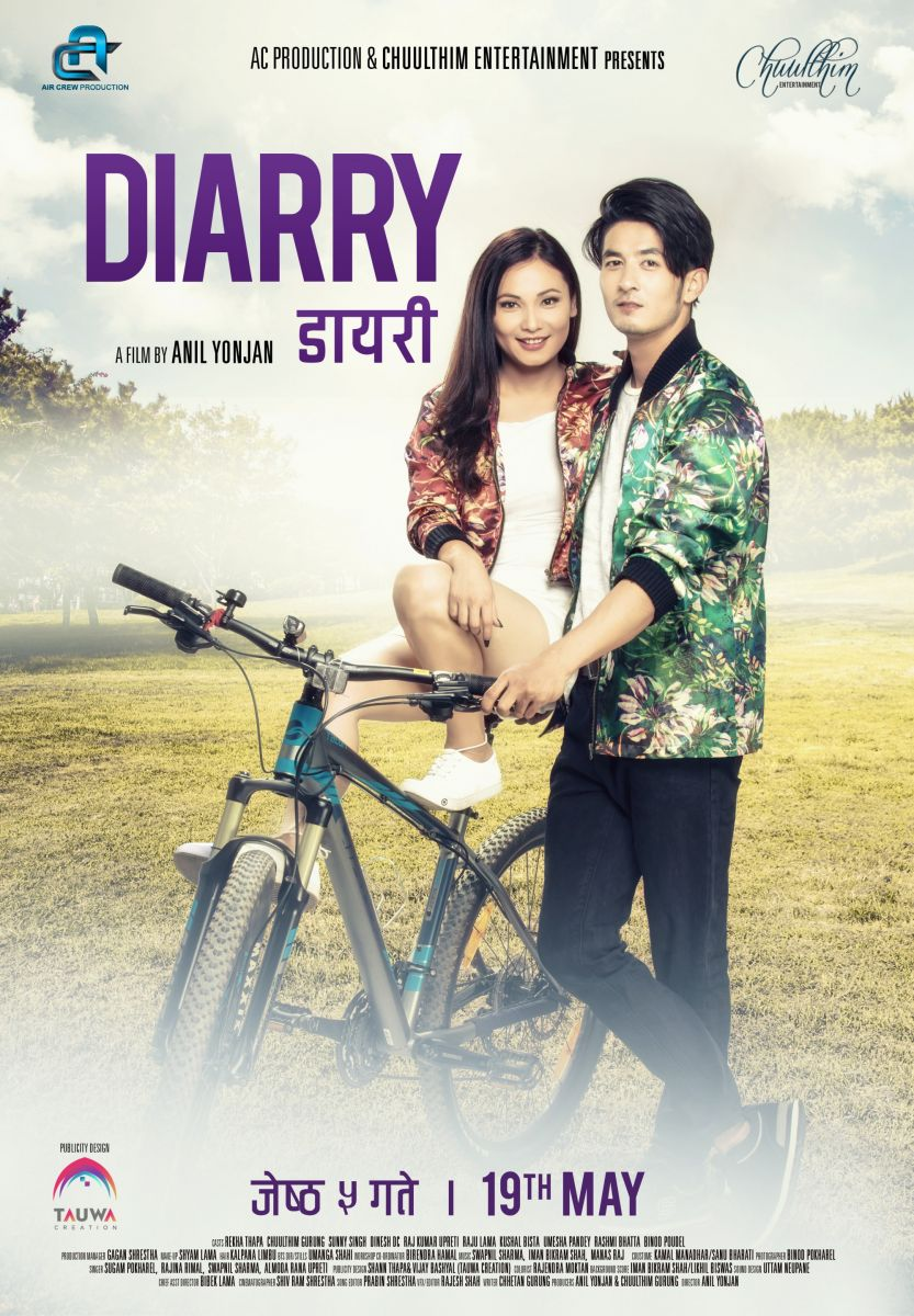 nepali movie diarry
