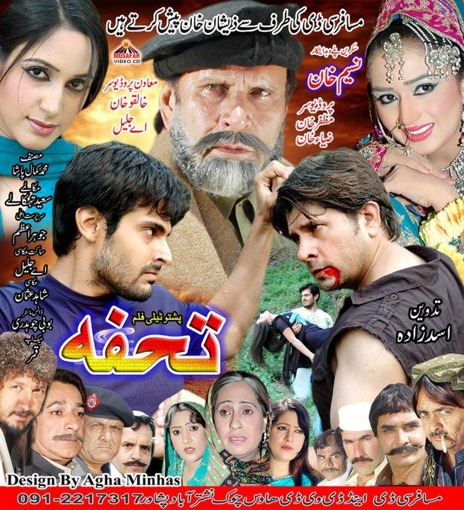 Pashto Songs: Arbaz Khan