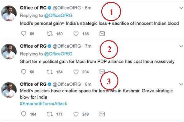 rahul-gandhi-exposed-read-who-is-behind-amarnath-atanki-hamla