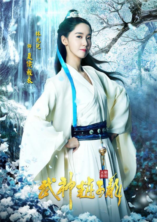 ยุนอา เป็น แฮหัวชิงยี่ สาวคนรักของจูล่ง