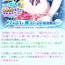 【バトガ】予測通り水着後半が明日7月31日15時に追加!!