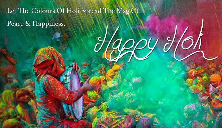 Happy Holi 2019 Pics