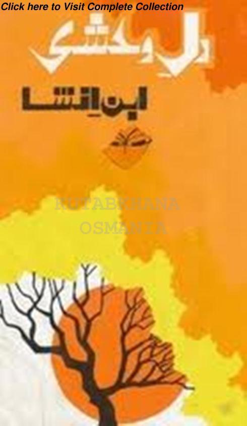 Dil E Wehshi Urdu Book By Ibn E Insha Free Download