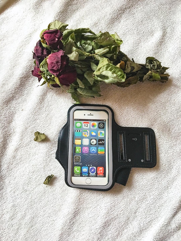 sportarmband handyhülle iphone