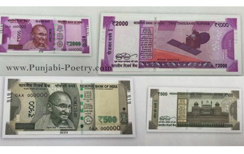 New Rs 2000 and Rs 500 Note