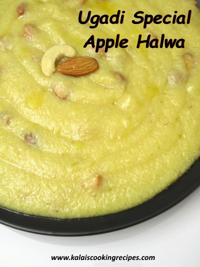 Apple Halwa | Ugadi Special | How To Make Delicious Apple Halwa
