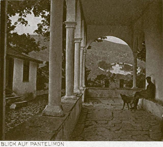 Veles old photos - Veles city Maceonia