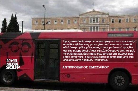 leoforeiokavafis.png