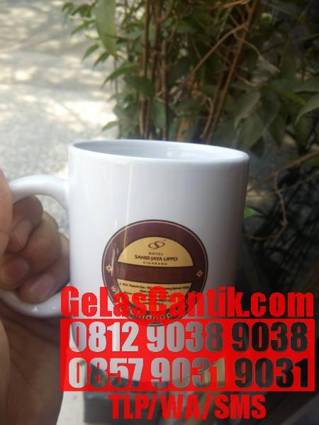 MUG COFFEE PRINTING