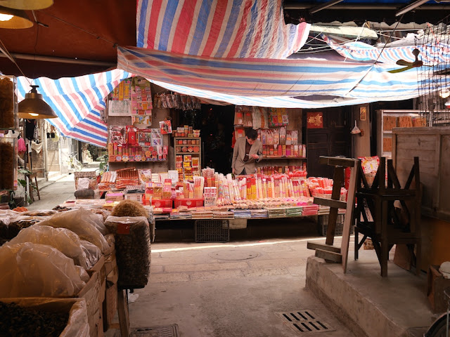 shop selling paper replicas of various items