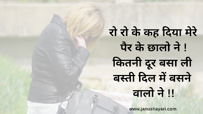 Alone Sad Love Quotes In Hindi Very Sad Quotes Hindi Images .