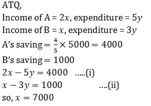 Maths tod of 07.12.2017_110.1