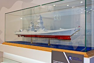 Destroyer Project 23560