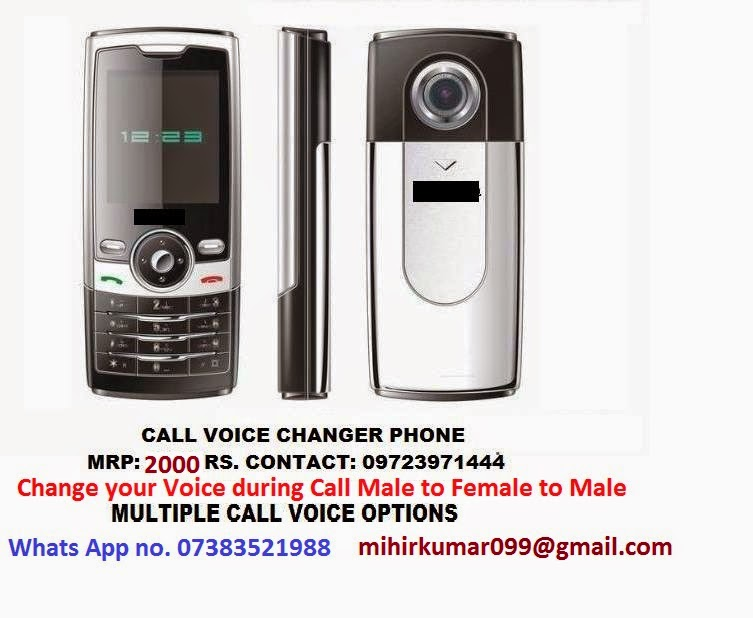 CALL VOICE CHANGER MOBILE PHONE: CALL VOICE CHANGER MOBILE