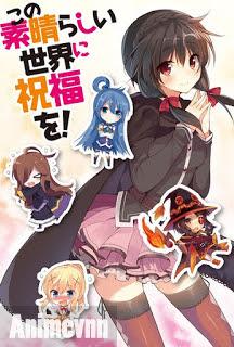 Kono Subarashii Sekai ni Shukufuku wo! OVA -  2016 Poster