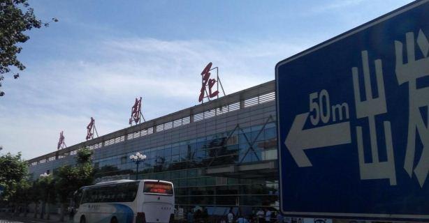 Sayacinta Airpost The Stories Of Beijing Nanyuan Airport
