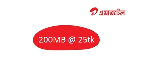 airtel 200MB internet 25Tk offer details  •  airtel 200MB @ 25tk, Validity: 3 days, To active dial *121*250#  •  To check remaining volume of data dial *778*39#  •  3% SD,15% VAT, 1% SC applicable.  •  can be used in both 3G and 2G network  •  This promotional offer will running till further notice.   airtel 200mb internet 25tk, airtel 200mb internet pack, airtel 200mb@25tk