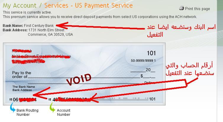 حصريا تفعيل Paypal طريق Payoneer 10.jpg