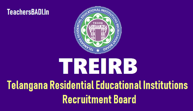 telangana residential recruitment board trei-rb web portal,ts residential recruitment board treirb web portal,telangana gurukulam recruitment board trei-rb website,ts gurukulam recruitment board trei-rb website, telangana residential educational institutions recruitment board: https://treirb.telangana.gov.in