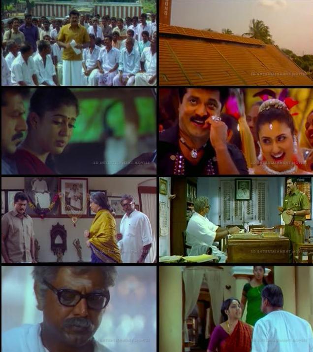 Boss Raja 2016 Hindi Dubbed 720p HDRip