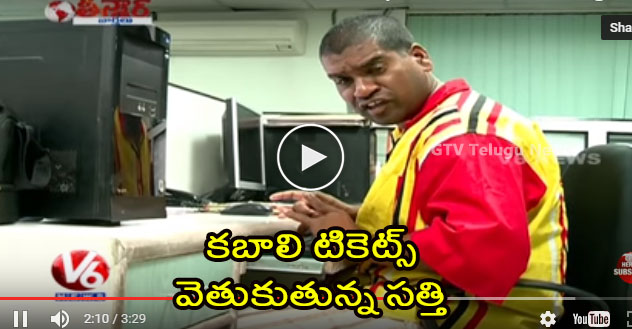 Bithiri Sathi On Kabali Movie Tickets | Sathi Funny Conversation With Savitri