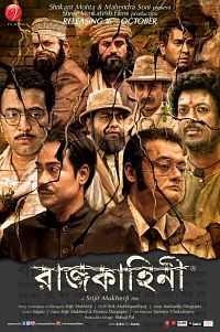 Download Rajkahini (2015) Bangali Full Movie Download 300mb Free