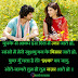 Tum Hi Tum Najar Aate ho | तुम ही तुम नजर आते हो - Ishq And Love Shayari | Shayari Ka Khajana