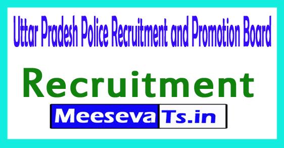 Uttar Pradesh UP Police Recruitment Notification 2017