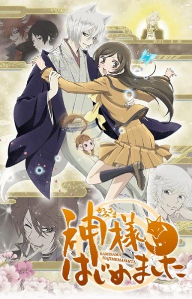 Kamisama Hajimemashita Season 01, 02 (+OVA)