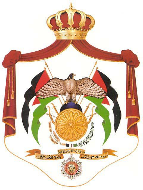 وزارة الطاقة والثروه المعدنية
