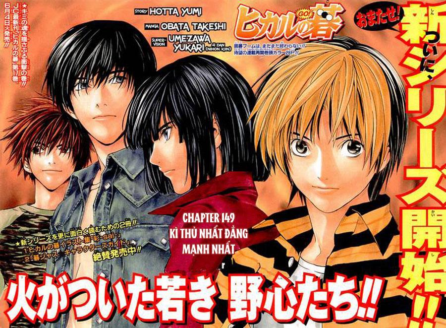 Hikaru No Go hikaru no go chap 149 trang 2