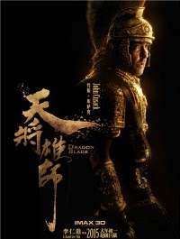 Dragon Blade le film