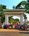 North 24 Parganas District Hospital Barasat বারাসত হাসপাতালে বিশ্ব বাংলার  লোগোসহ গেট