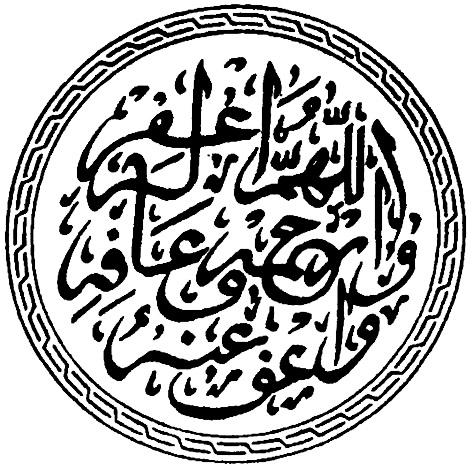 ARCLUBcity: tulisan arab
