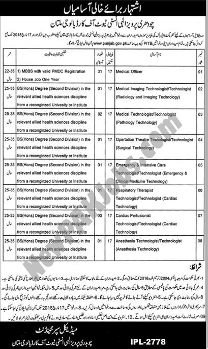 Multan Chaudhry Pervaiz Elahi Institute of Cardiology
