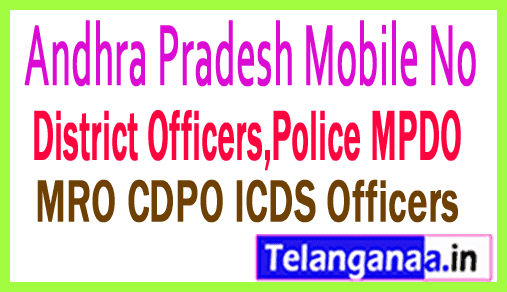 East Godavari District MPDO Phone Numbers-Mobile Numbers Andhra Pradesh State