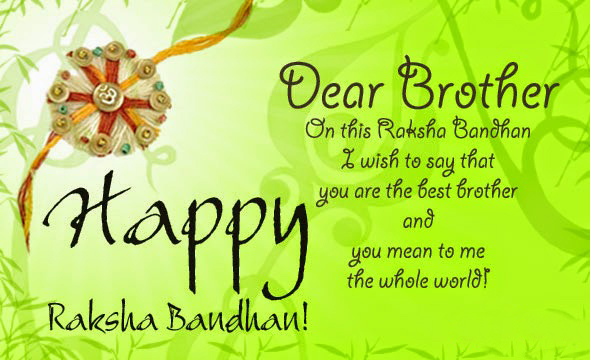 Happy Raksha Bandhan Status for WhatsApp