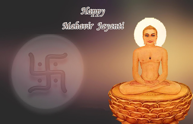 Free Mahavir Jayanti Images