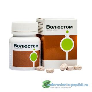 Волюстом - препарат для очищения организма, нормализации веса и улучшения работы ЖКТ