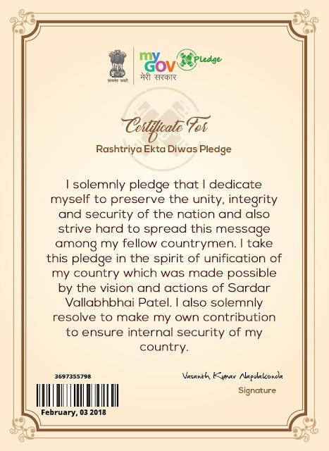 Rashtriya Ekta Diwas Pledge.