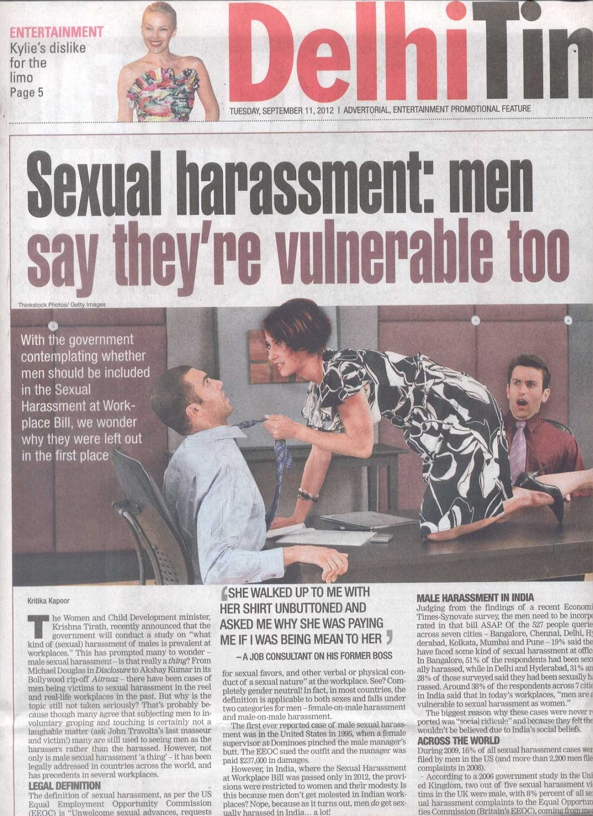 Sexual harassment of men cases