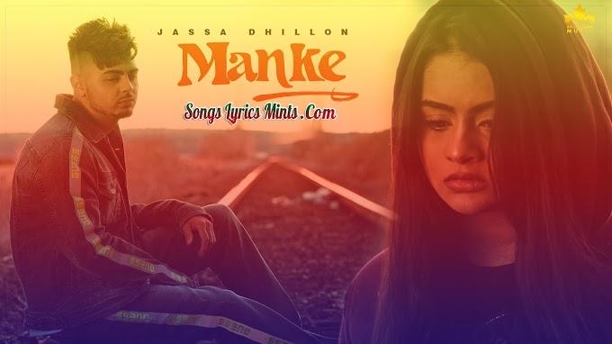 Manke Lyrics In Hindi & English – Jassa Dhillon | Simran Saini | Latest Punjabi Song Lyrics 2020