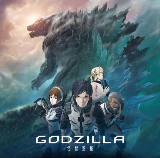 Godzilla: Kaijuu Wakusei Bd Subtitle Indonesia Batch File