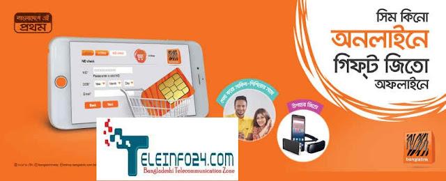 buy-sim-online-get-gift-offline-Banglalink-new-offer