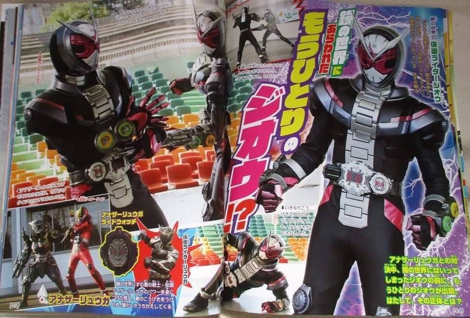 Kamen Rider ZI-O Updates : Sougo/Kamen Rider ZI-O and the