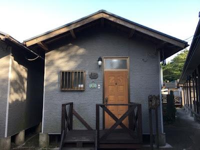 七沢荘 コテージ