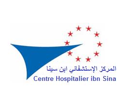 centre-hospitalier-ibn-sina-المركز الإستشفائي ابن سينا