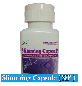 Manfaat Suplemen Herbal Slimming Capsule