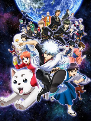 Watch Gintama Season 4 Online For Free