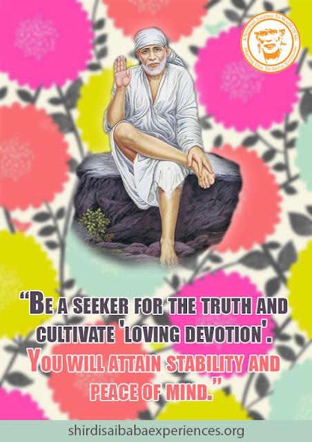Request Baba To Fulfil My Wish - Anonymous Sai Devotee